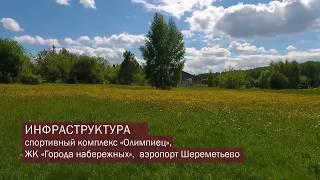 Коттедж в Химках | Ленинградское шоссе | 317м, 15 соток | с бассейном и бильярдом