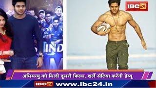 TOP 10 Bollywood News | बॉलीवुड की 10 बड़ी खबरें | 22 July 2019