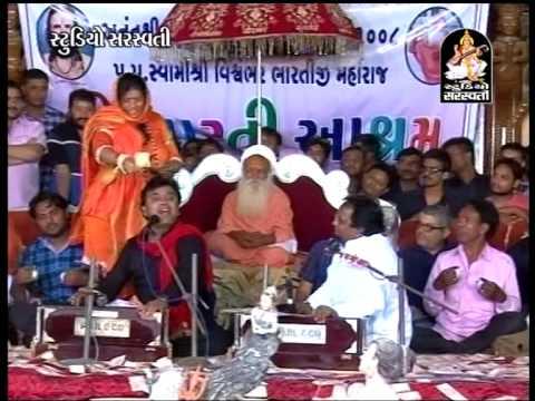 Karsan Sagathia Kirtidan Gadhvi Mahashivratri 2015 Dayro Junagadh Live 2/4
