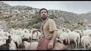 ZAGROS by Sahim Omar Kalifa | Trailer | GeoMovies