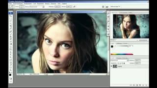 Урок Photoshop #36 Фотошоп для начинающих часть 3