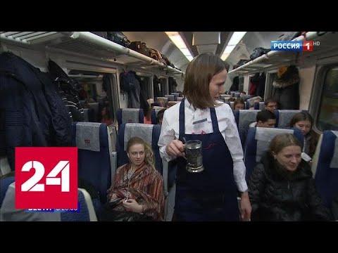В столице запустили новые поезда из Москвы в Москву - Россия 24