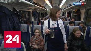 Смотреть видео В столице запустили новые поезда из Москвы в Москву - Россия 24 онлайн