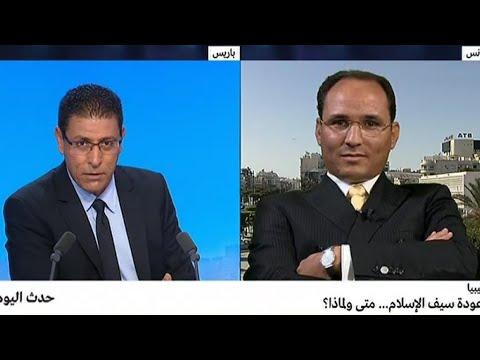 ليبيا: عودة سيف الإسلام... متى ولماذا؟  - نشر قبل 3 ساعة