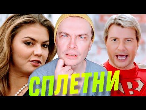 ДВОЙНЯ АЛИНЫ КАБАЕВОЙ,