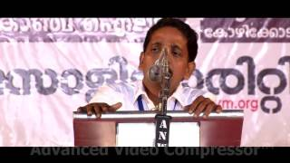 Gafoor Puthuppadi (BSP) speech, Mandal commission @25