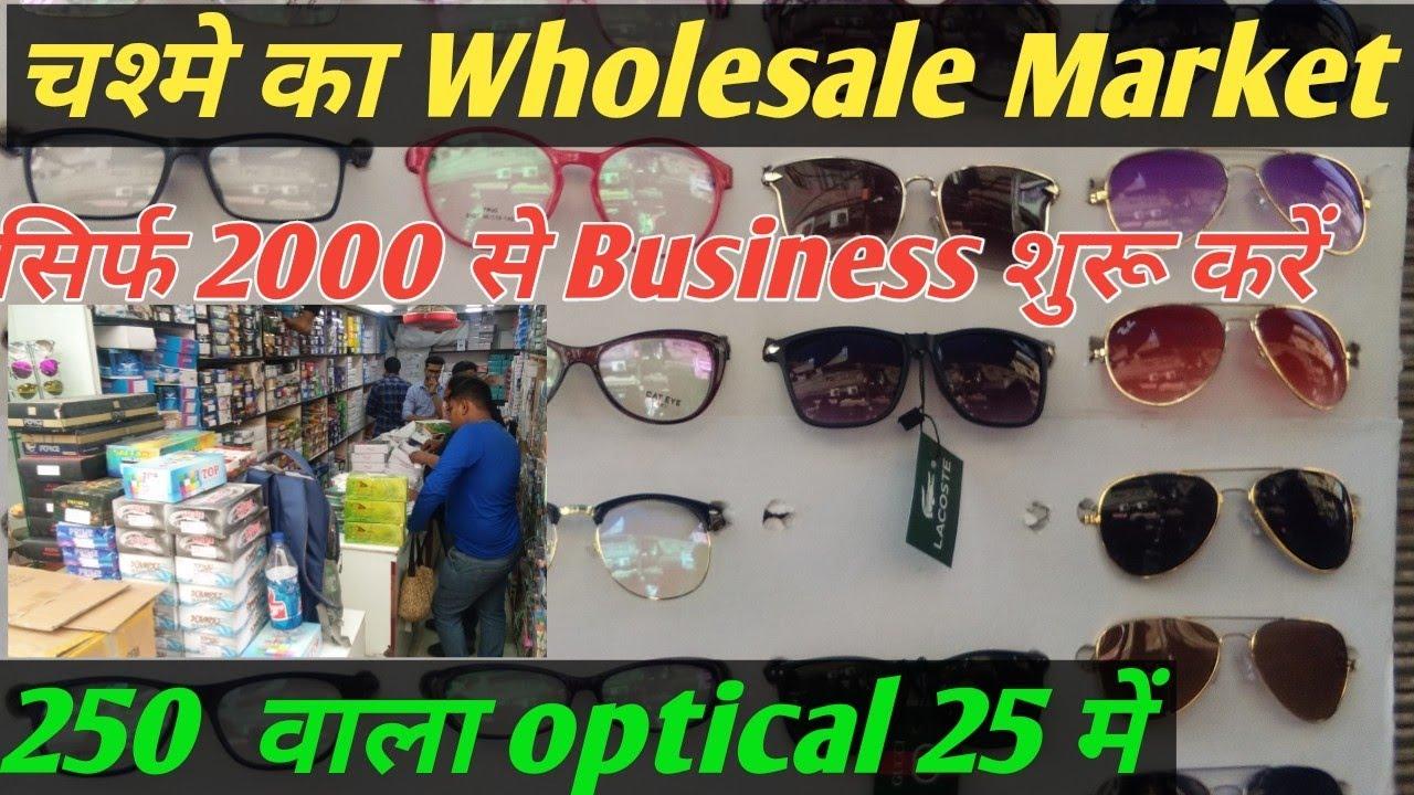6d9c89a5f6bb Chasma wholesale market Delhi !! goggles wholesale market Delhi ...