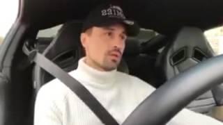 Дима Билан - прямой эфир Инстаграм 13-02-2017