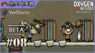 산소미포함] 레저 시즌1! 8화! 탄산수와 실내서핑!