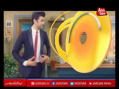 #AbbTakk - News Cafe Morning Show - Episode 56 - 08 January 2018