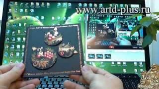 видео корпоративные открытки на новый год