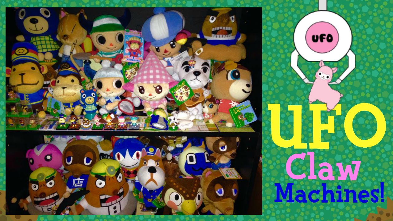 Why Are Animal Crossing Plushies So Rare Ufo Machines Youtube