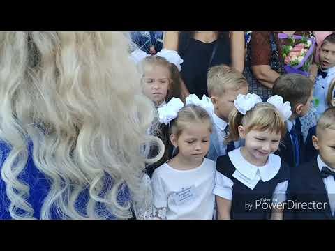 Первый раз в первый класс! 53 школа Харьков