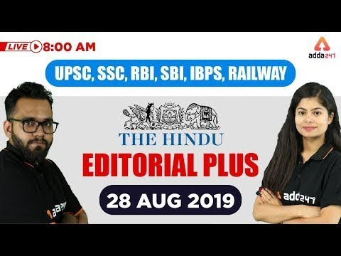 The Hindu Analysis | 28 August 2019 | Hindu Editorial for UPSC, SSC, BANK
