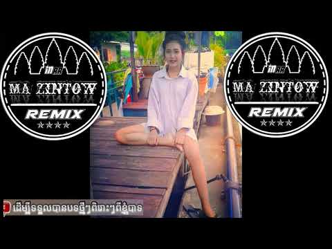 #បទនេះកប់ណាស់👈🎧🎧🔞[Please welcome to.Mister MA ZINTOW onthe Mix]