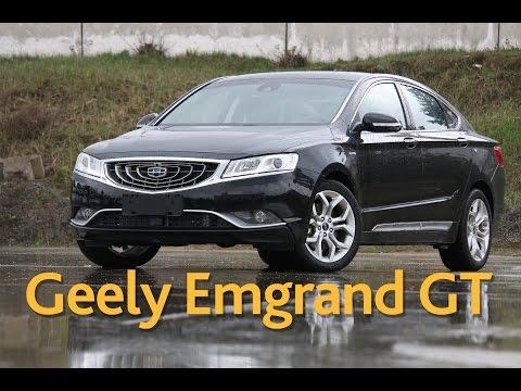 Geely Emgrand GT белорусско китайский бизнес класс