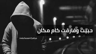 مقطع من اغنيه داري ياقلبي مع الكلمات