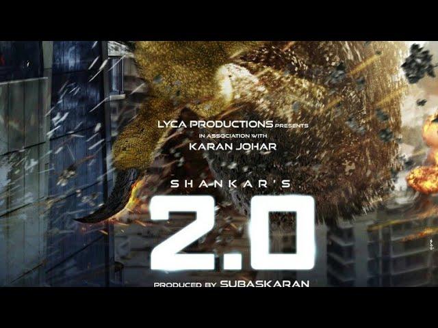 Robot 2.O Teaser /2.O making /akshay kumar /rajnikant /emi jekson /robot 2.0 Teaser /