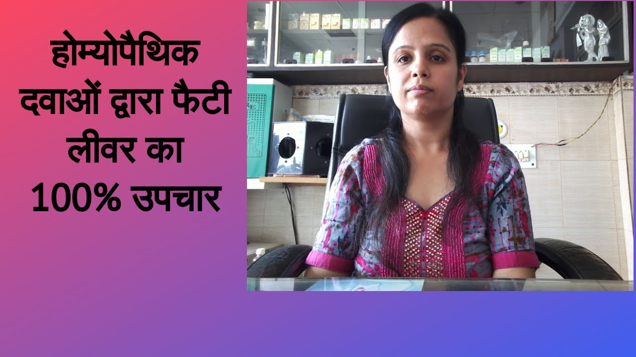 Best homoeopathic treatment for fatty liver