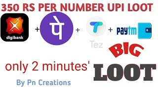 Earn unlimited loot offer :350 Rs Per Number DBS+PHONE PE+ TEZ +PAYTM Loot Mp3