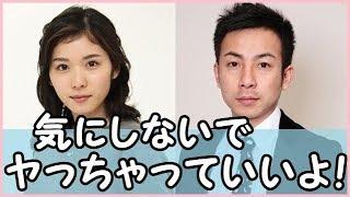 松岡茉優と坪倉由幸が夏休みデビューについて語り合う