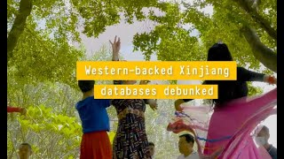 West-backed 'Xinjiang victim databases' debunked