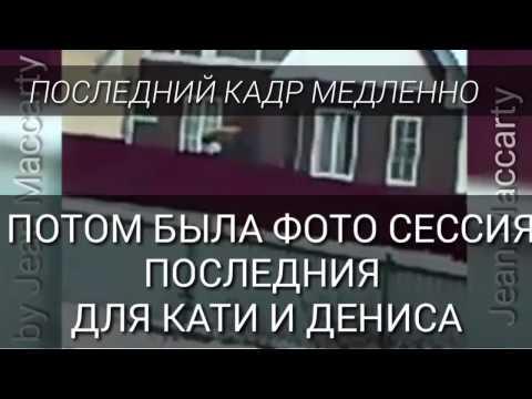 РНТО -