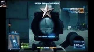 Как играть по сети бесплатно в Battlefield 3