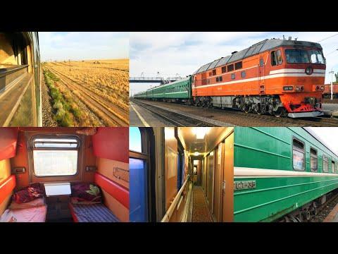 Germany to Kazakhstan by Rail - part 6: Volgograd - Atyrau T