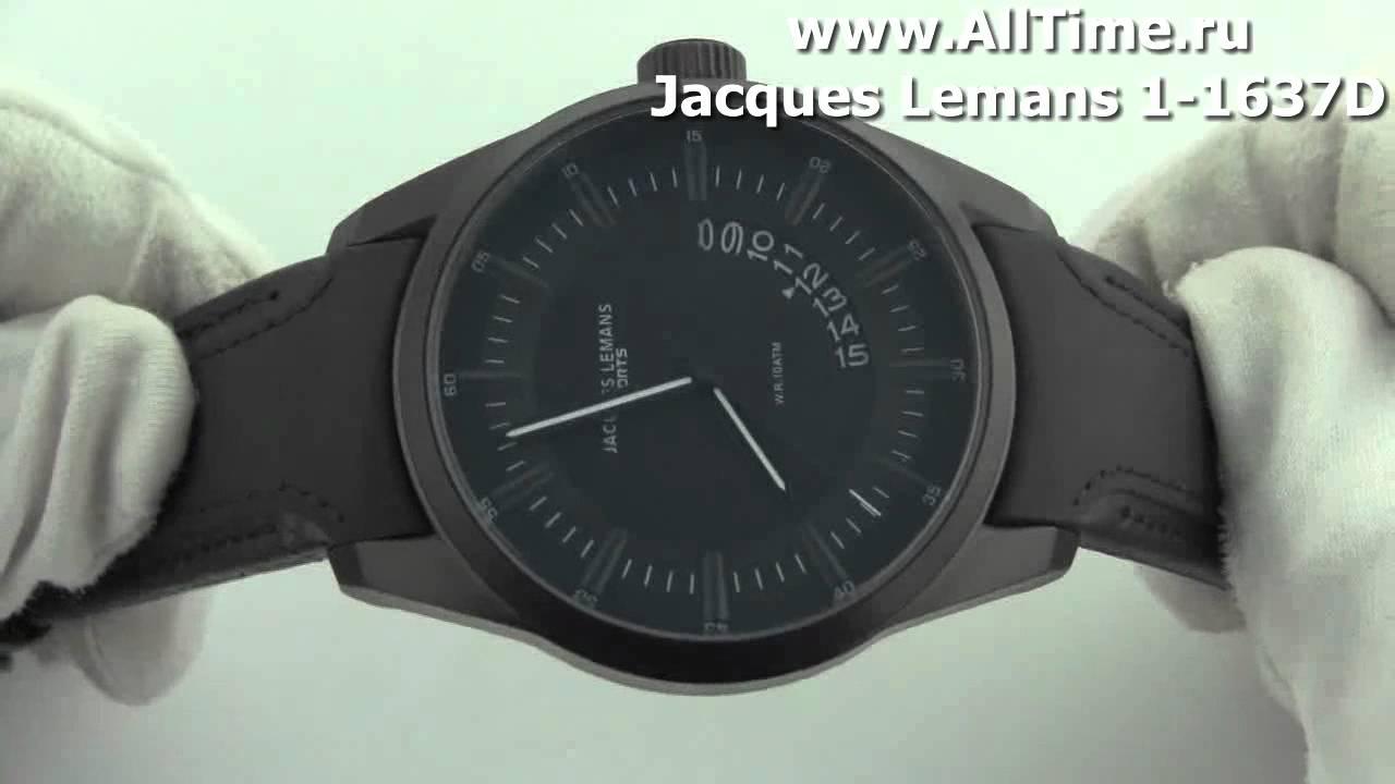 Мужские часы Jacques Lemans 1-1716E Женские часы Anne Klein 2834LPGB