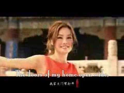 "Olympic song ""Beijing Welcomes You"" (subbed)"