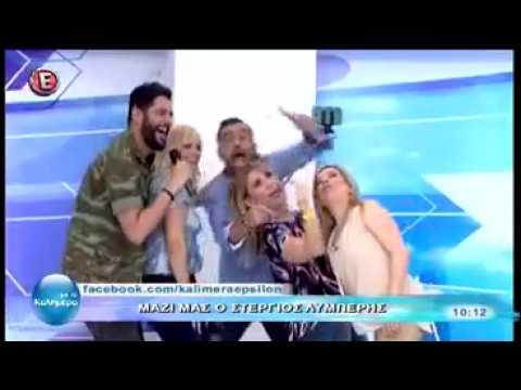 Stergios - Greek Morning Tv Show ''Kalimera''