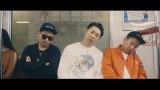 ベリーグッドマン「My Line」ミュージックビデオ (フル)