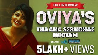 Oviya's First Interview After Bigg Boss Tamil | Full Video