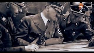 Гитлер и Аненербе. Сверхъестественные силы
