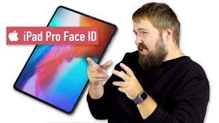 Что показала Apple на презентации iPad и MacBook 30 октября...