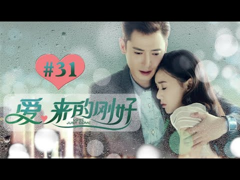Love, Just Come EP31 Chinese Drama 【Eng Sub】| NewTV Drama