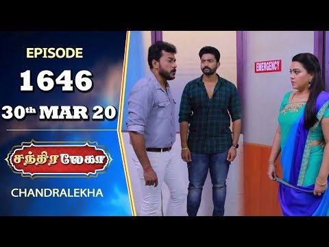 CHANDRALEKHA Serial | Episode 1646 | 30th Mar 2020 | Shwetha | Dhanush | Nagasri | Arun | Shyam