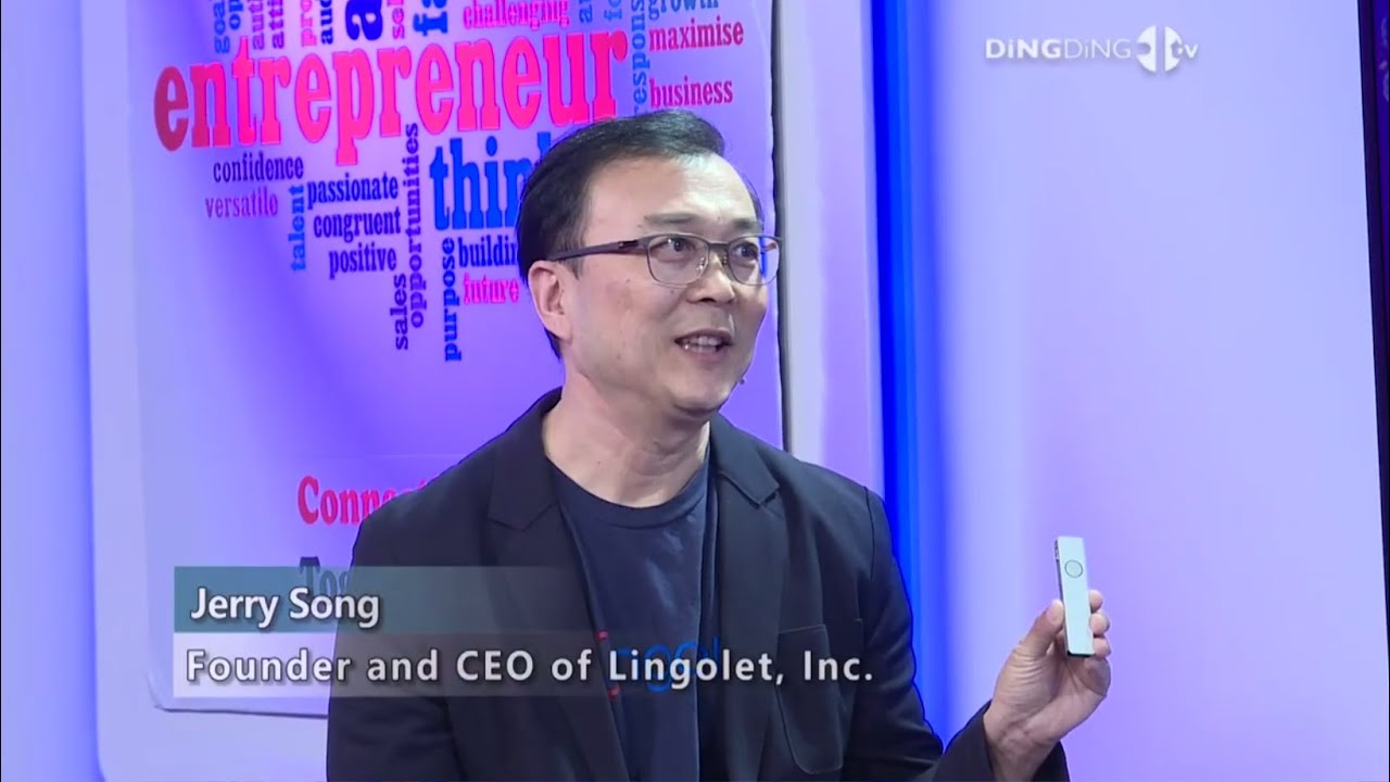 Jerry Song, Our CEO, Was Interviewed by Diana Ding