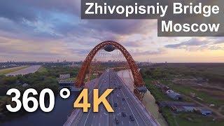 360°, Zhivopisniy Bridge, Moscow. 4К aerial video