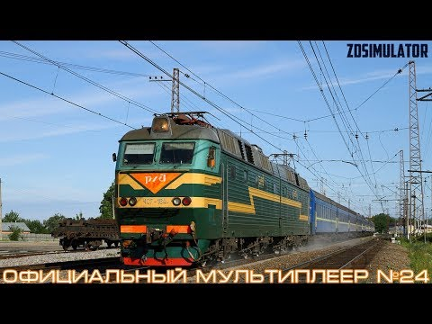 ZDSimulator - Multiplayer. ЭД4м-140 пригородный электропоезд Москва - Голицино.