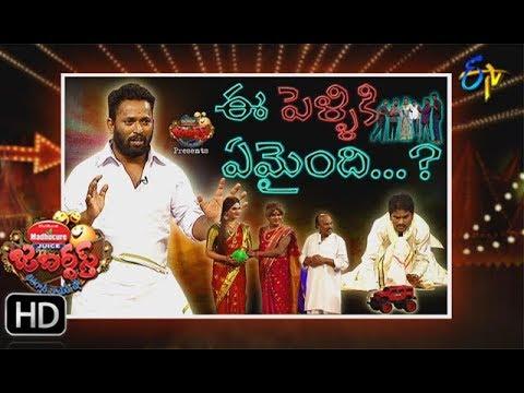 Jabardasth | 19th July 2018 | Full Episode | ETV Telugu