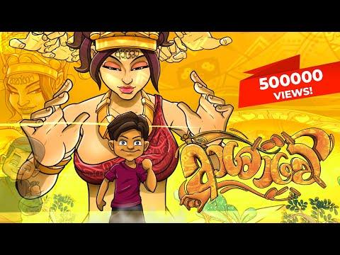 Ashawe (ආශාවේ) - Rohitha Rajapaksa, Neo ft. Dilki Uresha