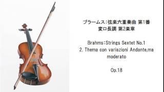 クラシック名曲セレクション-室内楽曲・Classic Selection - Chamber music (長時間作業用BGM)