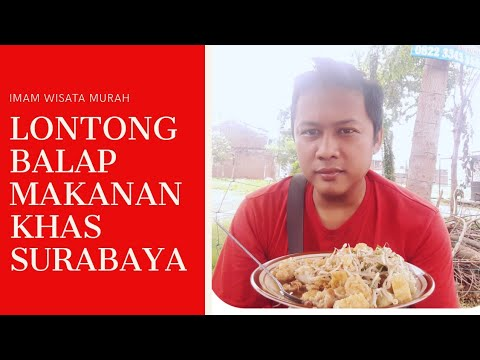 lontong-balap.....makanan-khas-surabaya.-makan-enak-wisata-kuliner