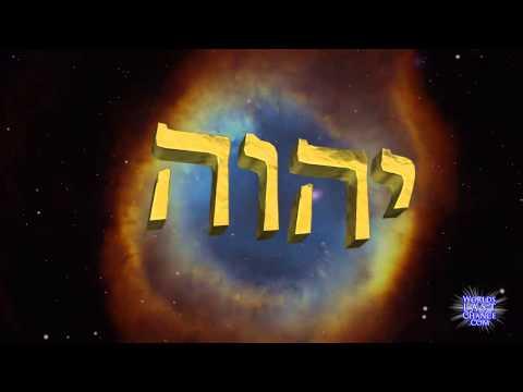 Name of God in Hebrew