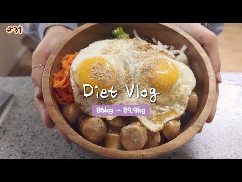 Download sub) Diet Vlog 🔥 먹고 운동하고 먹는 다이어트 😎 평일 식단은 주말 치팅을 위함이지 #양배추비빔밥 #양배추레시피 #양배추다이어트 #다이어트브이로그 #다이어트식단