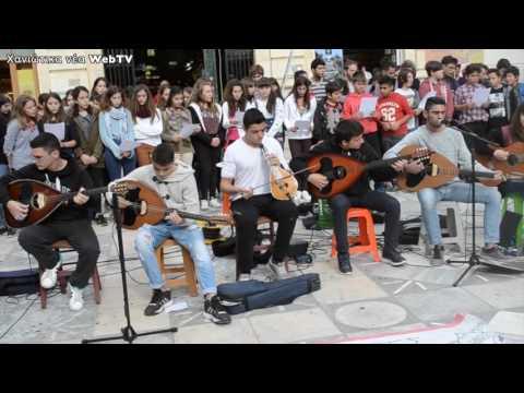 Διαμαρτυρία από τους μαθητές του Μουσικού Σχολείου Χανίων