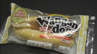 山崎製パンの「湾岸ドッグ」です。踊る大捜査線 THE MOVIE3 ヤツらを解...