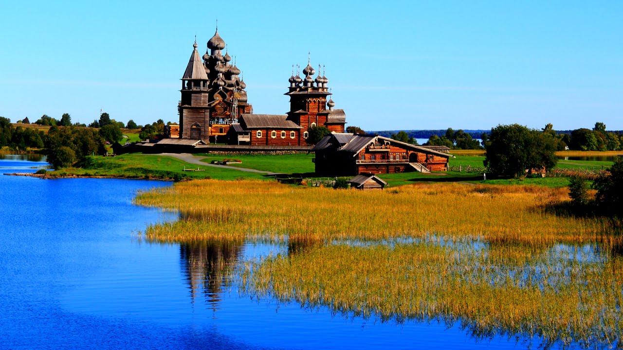 красивые места фото россии